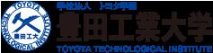 豊田工業大学制御システム研究室